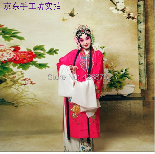 1a61dcdcb Sale Chinese Traditional Beijing Opera Dramaturgic Costume Robe Dress  clothes female Beijing opera stage wear
