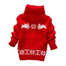 2017 Kids Sweater Baby Boys Girls Sweater Children Autumn Winter Spring Sweater Kids Unisex Turtleneck Sweater