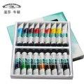 Художественная акриловая краска Windsor Newton  18 цветов  10 мл  бесплатная доставка