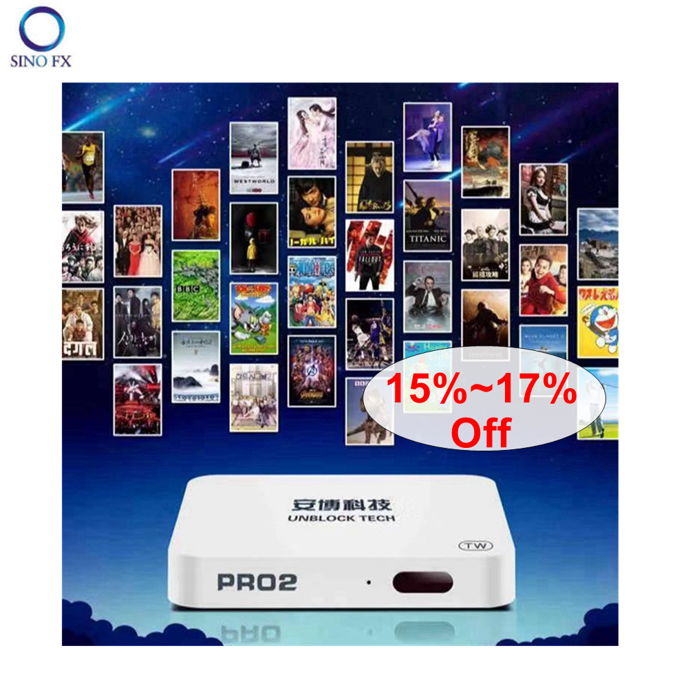 US $144 48 14% OFF|2019 Latest UBOX 6 Ubox Pro2 Android 7 0 1G16G Android  tv box lifetime iptv for Japan Singapore Malaysia Korea Thailand-in Set-top