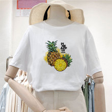 Ulzzang Kawaii Pineapple Letter Printed Graphic Tees Women Clothes 2019 Summer White T Shirt Harajuku Casual Cartoon Tops Tumblr
