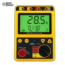 Smart Sensor AR4105A Digital Earth Ground Resistance Meter Tester Range 0-200 Ohm 2/3Lines