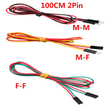 DIY Electronic Parts 20pcs/lot 2pin 100cm Male-Male M-F F-F Jumper Wires 2.54mm AWG26 DuPont Cable Line