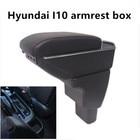 For Hyundai I10 armr...