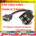 Максимальная скорость позолоченные один из двух мужчин и женщин к компьютеру мониторы VGA распределения линии 1 из 2 портов vga Конвертер кабель
