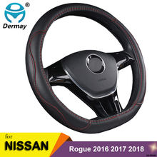 D Shape Steering Wheel Cover PU Leather for Nissan Rogue /Rogue Sport 2016 2017 2018 2019 2020 X-Trail 2017-2020 Car Styling лонгборд mindless 2017 tribal rogue iii blue