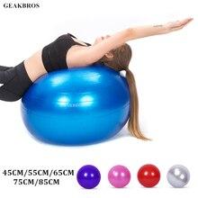 Упражнения Йога мяч спортивные стабильность баланс мяч для пилатеса родильная Фитнес тренажерный зал тренировки физическая терапия Анти-Burst