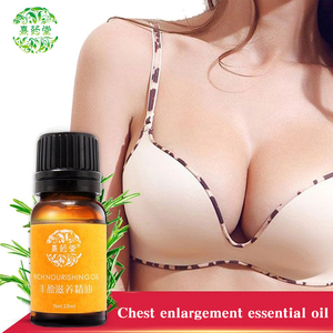 Pueraria Mirifica Capsules Cream To Enlarge Breasts for Increase Growth Breast Breasts Essential Oil Chest Massage Oil 10ml