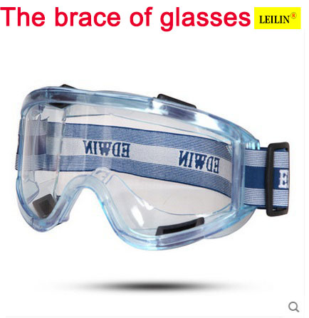 Safety goggles plain protective glass radiation-resistant anti fatigue welding glasses labor supplies