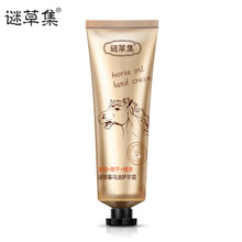 MICAOJI Horse Oil Hand Mask Hand Care Mo