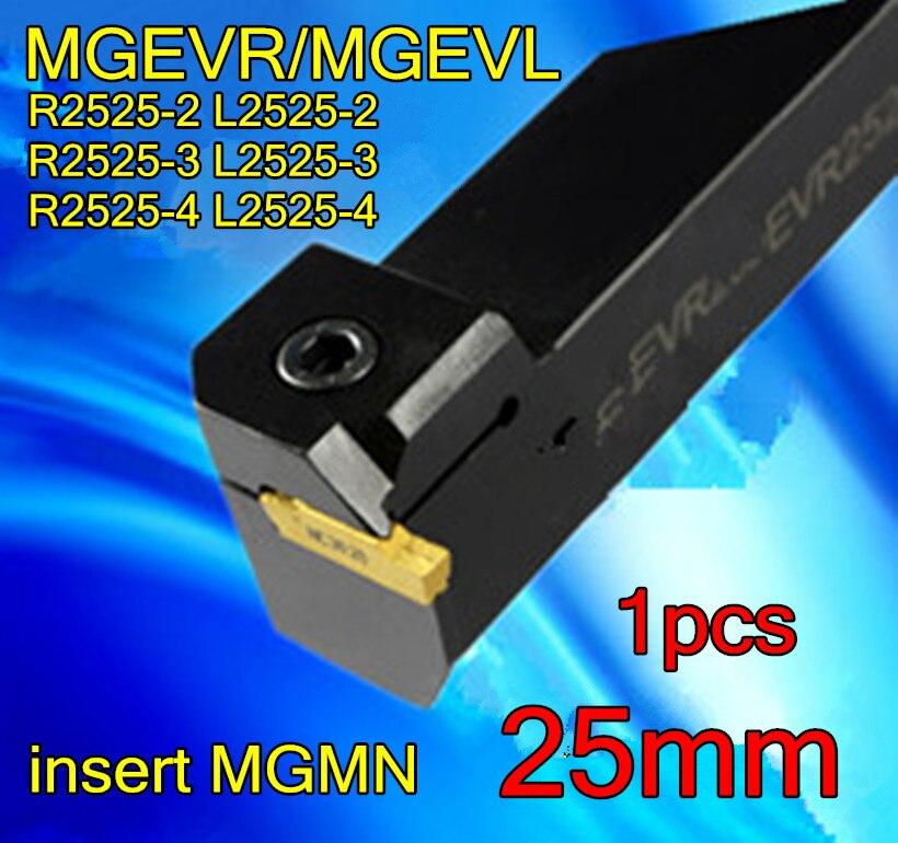 MGEVR MGEVL2525 2mm 3mm 4mm CNC Transverse turning tool rod insert MGMN200 MGMN300 MGMN400 Free shipping