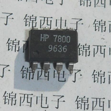 Price HCPL-7800