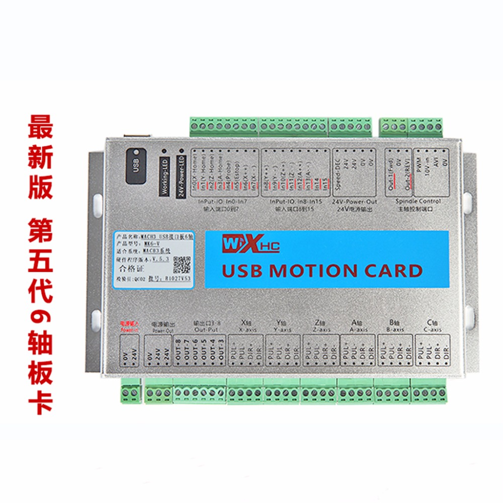 XHC 6Axis 2000khz spindle speed feedback mach3 usb CNC Motion Controller breakout board 5th generation freeshipping 0 to 10 vpwm spindle speed controller mach3 interface board