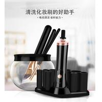 Electric Silicone Makeup Brush Cleaner And Dryer Convenient Cosmetics Cleaning Tool Washing Make Up Brush Cleanser