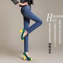 Оптовая отличное качество Поднять Хип Джинсы среднего талии брюки ноги Японская версия 2017 новых женщин хлопка джинсы w781