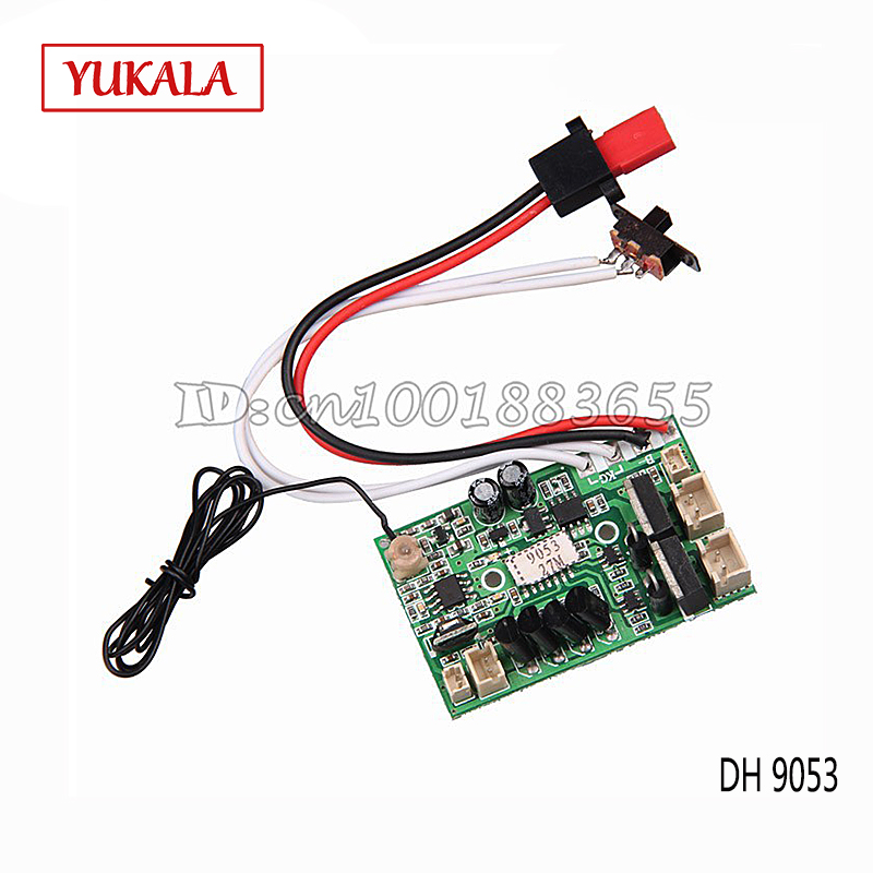 Wholesale Double Horse DH9053 Parts Controller Equipment 40mhz 49mhz9053-23 DH 9053 RC Helicopter From Original Factory