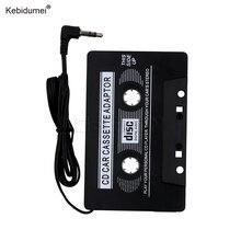 Kebidumei Черный автомобильный Кассетный адаптер диск Цифровой аудио лента для iPod/MP3/CD/DVD плеер все аудио устройства высокое качество