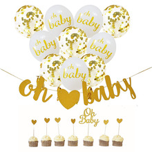 Baby Shower Kids Birthday Balloons Gold Glittery Letters OH BABY With Heart Banner Its a Boy It's A Girl Oh Baby Printed Party S