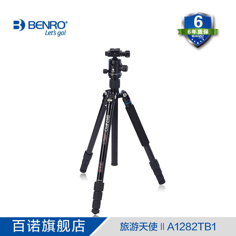 Benro A1282TB1 Tripod Aluminum Tripod Kit Monopod For Camera With B1 Ball Head Carrying Bag Max Loading 10kg DHL Free Shipping
