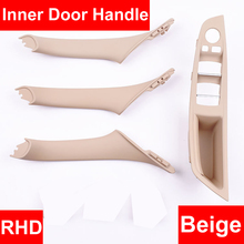 4PCS Right Hand Drive RHD For BMW 5 series F10 F11 520 525 Gray Beige Car Interior Door Handle Inner Panel Pull Trim Armrest