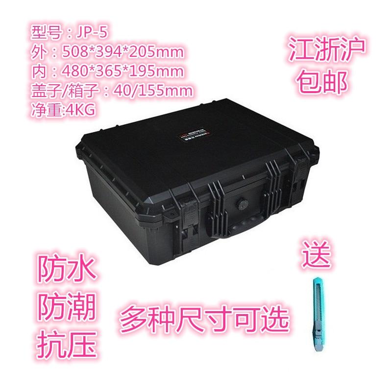 Случае Инструмент Toolbox чемодан ударопрочный герметичный водонепроницаемый безопасности ABS case480-365-195MM комплект запасных частей чехол с пено...
