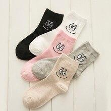 Wholesale 5 Pair Socks Women Socks For Women 100 Cotton Socks Cheap Socks Smile Face Print Funny Preppy Style
