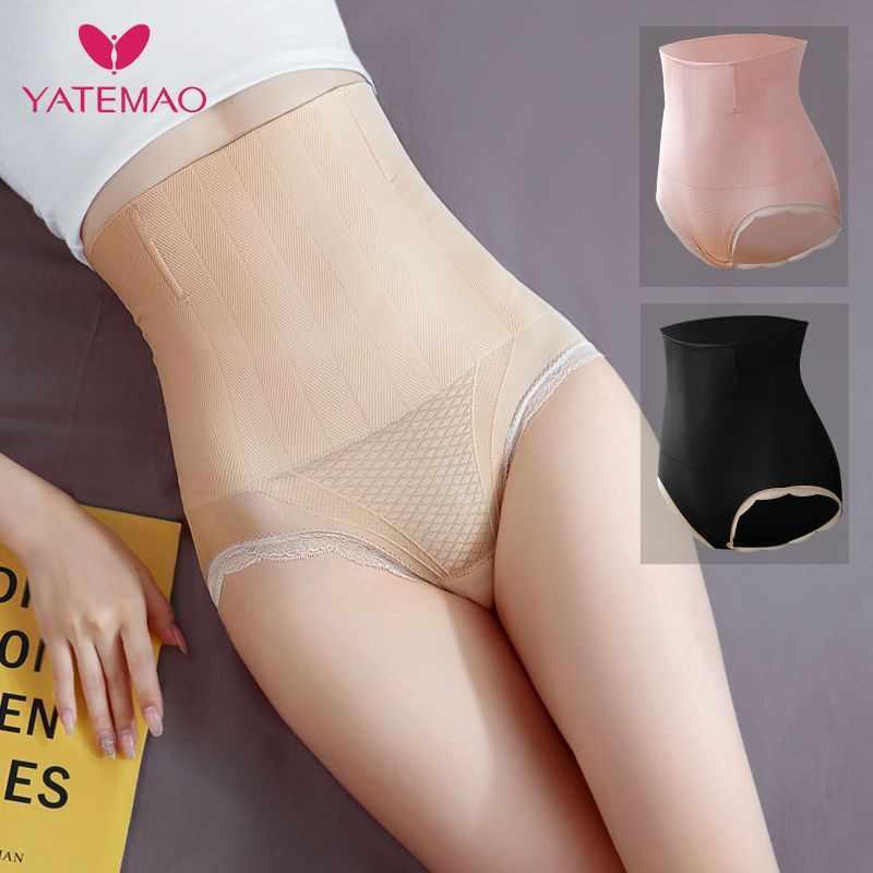 215534455 ... YATEMAO Waist Body Shaper Women High Waist Tummy Control Panties  Seamless Belly Waist Slimming Pants Panties ...