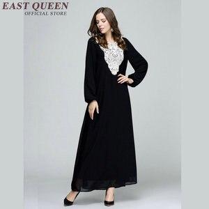 Islamic clothing dubai islamic clothing for women turkish islamic clothing for women muslim long dress KK1057 H