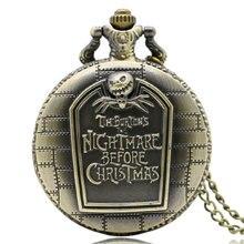 Vintage Antique Nightmare Before Christmas Bronze Quartz Pocket Watch Pendant Necklace Men Women Steampunk Gift P49