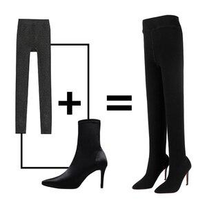 Image 2 - Wetkiss sexy moda feminina leggings botas de estiramento calças femininas sapatos stiletto calcanhar meia botas dois em um calças botas