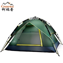 Top Quality double layer 3 4 person rainproof ourdoor portable camping tent for hiking fishing hunting adventure picnic party