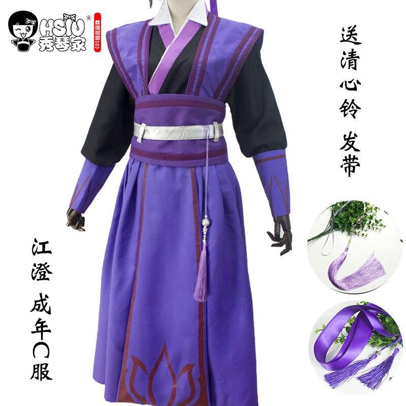Grandmaster of Demonic Cultivation Jiang Cheng Cosplay Hair Wig Juvenile Adult