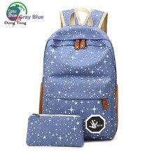 Рюкзак Холст Симпатичные Звезды печати рюкзак набор для детей женщин рюкзак для девочек-подростков Школьные ранцы 2 комплекта ежедневно рюкзак