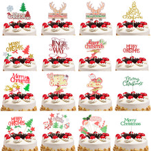Cake Topper Flags Gillter Santa Claus Kids Happy Birthday Wedding Baby Shower Party Baking DIY Merry Christmas Decor