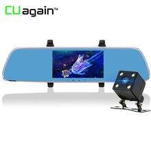 Cuagain cu25 видеорегистраторы Full HD 1080 P автомобиля Камера Двойной объектив обзор зеркало г-Сенсор обнаружения движения Парковка зеркало видео Регистраторы регистратор