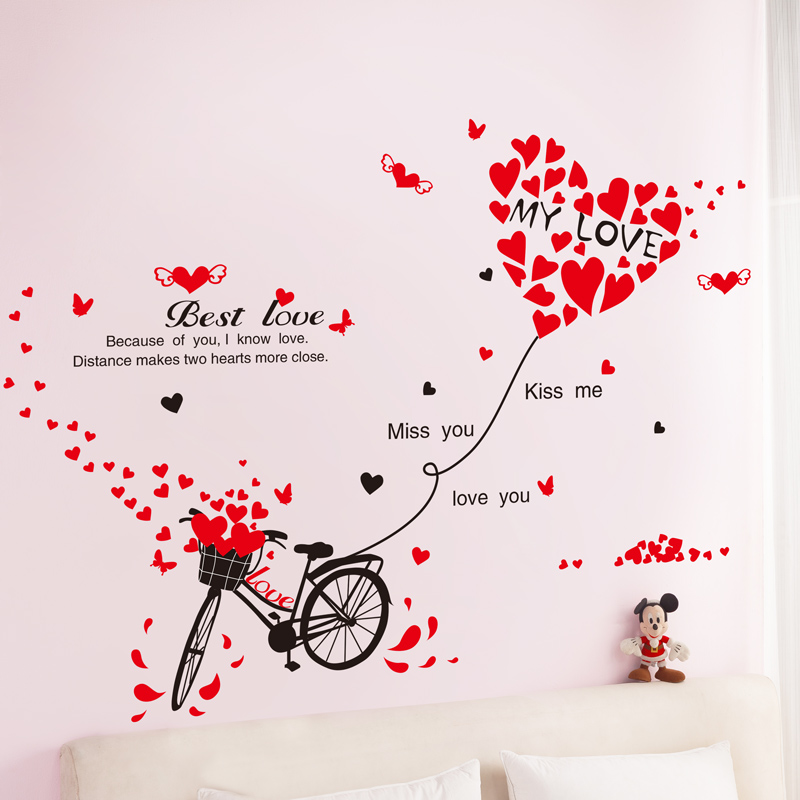 [shijuekongjian] Cartoon Bicycle Wall Stickers PVC Material DIY Mural Decals for Living Room Bedroom Decoration stickers muraux