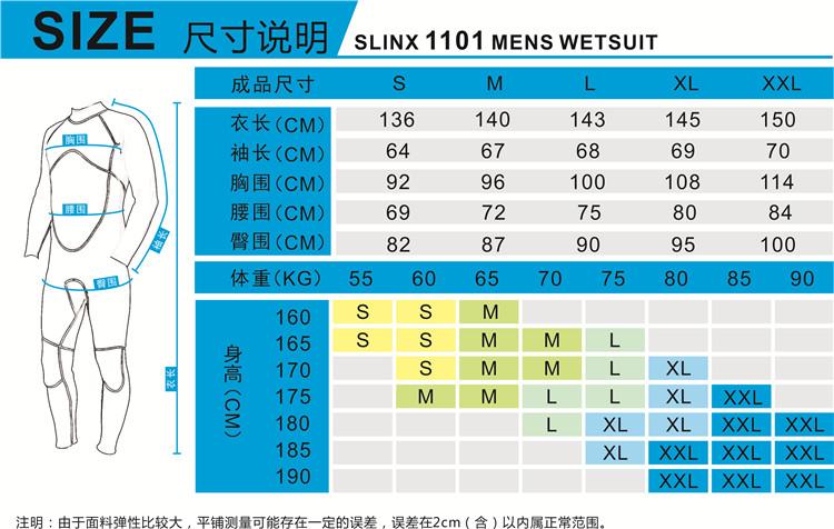 SLINX 2016 -1101