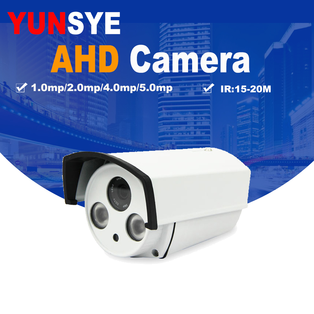 AHD camera 1.0MP/2.0MP/4MP/5MP Bullet high power array leds camera waterproof night vision IR cut 1/2.8
