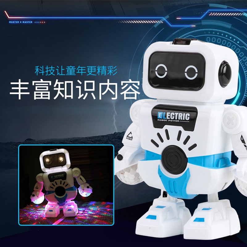 Robot toy model dancing electric children 39 s toy new space dancing robot in Action amp Toy Figures from Toys amp Hobbies