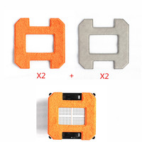 Seamoy Window Cleaning Robot Fiber Mopping Cloths 2 Sets For Window Cleaning Vacuum Robot X6