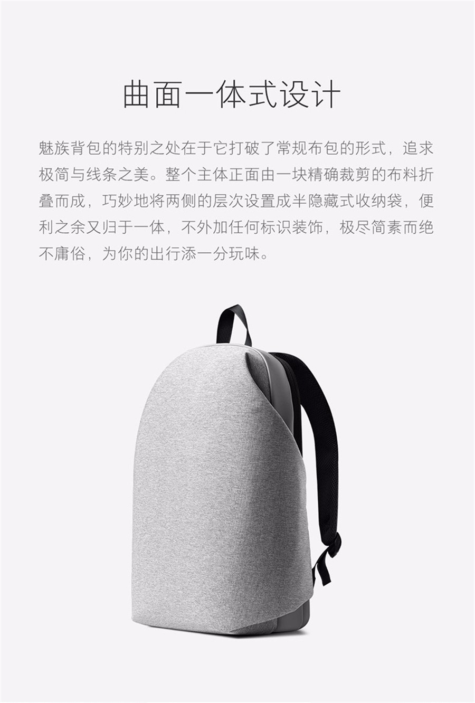 Original Meizu backpacks Women Men School Backpack brief style Xiaomi Student Gaming Bags Laptop 15.6 inch for Ipad Macbook bag
