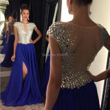 Beaded Long Dress With Side Slit