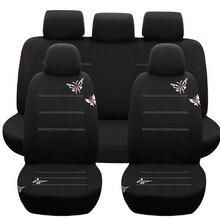Бабочка сиденья вышитые автомобильные сидения покрытие для интерьера черный набор Авто универсальный автомобиль чехлы для сидений мотоциклов