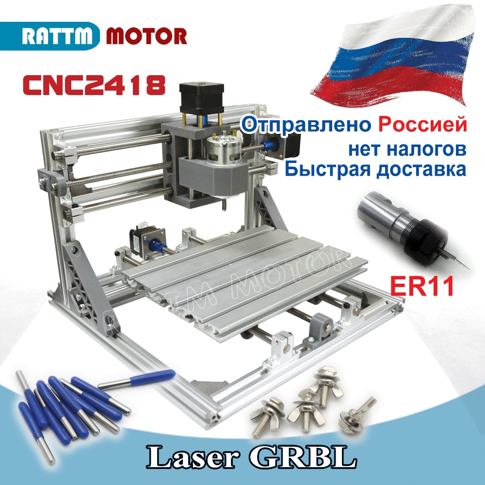 RUS Delivery! CNC 2418 GRBL control DIY CNC machine working area 24x18x4.0cm 3Axis Pcb Pvc Milling machine Carving Engraver,v2.5 michael jordan jersey 23 north carolina tar heels basketball jersey throwback men s college jersey sport shirt all stitched
