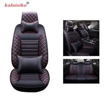 цена на kalaisike universal leather car seat covers for Audi all models A7 S6 A5 A1 Q5 A3 S8 A4 A6 Q3 Q7 S7 SQ5 auto styling accessories