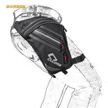 Motorcycle Waist Leg Bag Cell Phone Bag Moto Motorbike Bags Outdoor Sports Drop Bags Waterproof Adjustable Belt Storage Luggage недорого