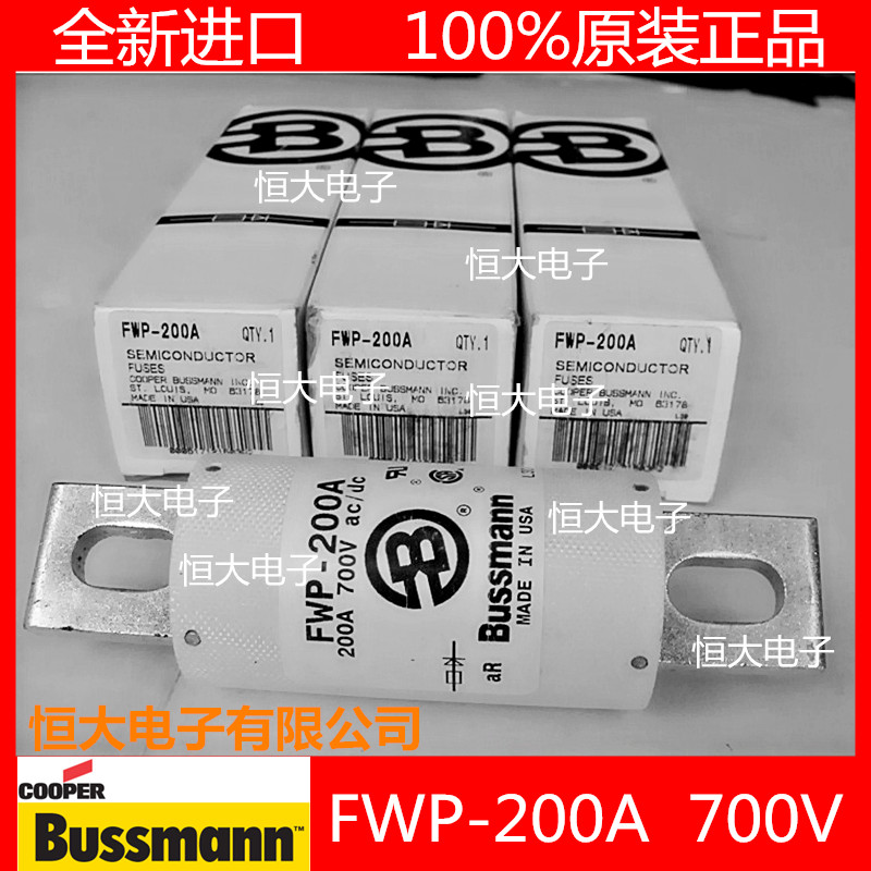 FWP-200A original BUSSMANN Basman fast fuse fuse 700V200A direct selling rw7 10 200a outdoor high voltage 10kv drop type fuse