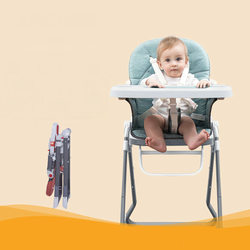 Metal folding portable baby dining chair multi function blue green grey children dining table.jpg 250x250