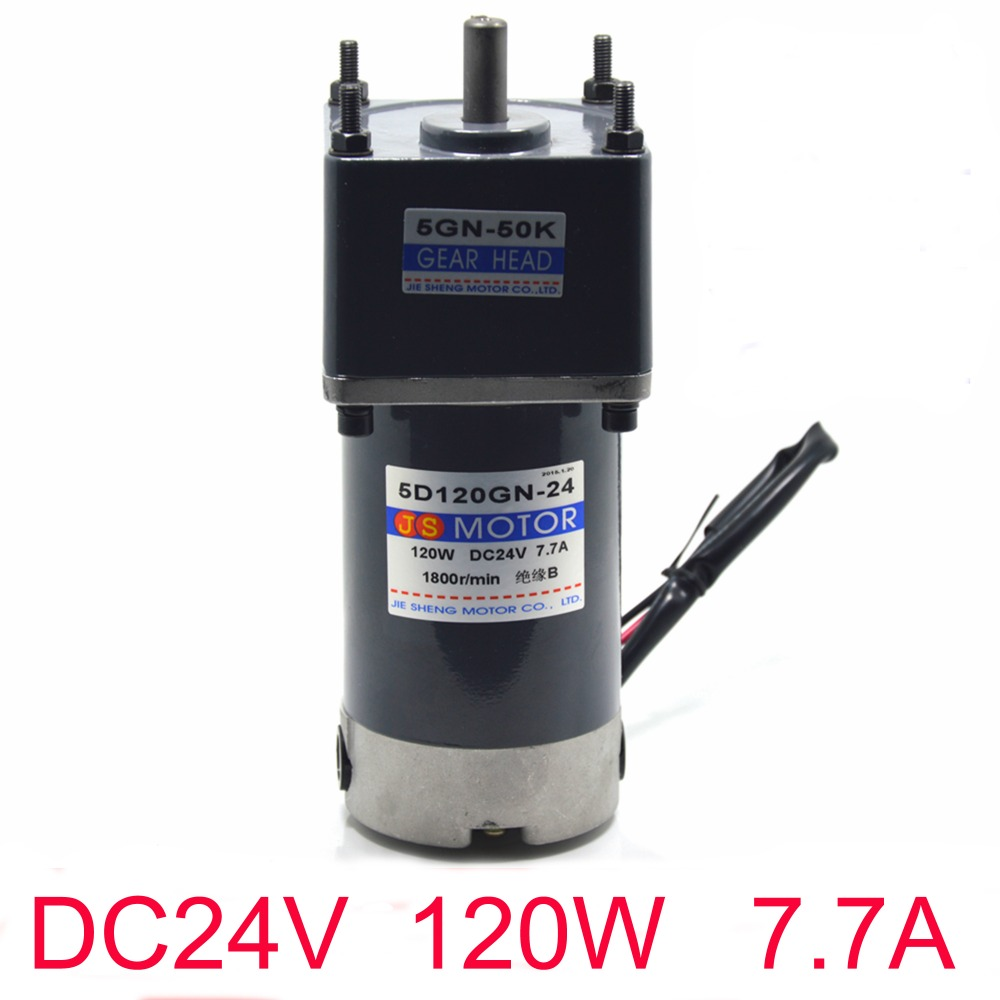 DHL  24V  120W  different speed 200 rpm  Metal gear motor for Electric vehicle with 90mm gear box electric vehicle