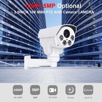 5MP 2MP 10X Optical Zoom AHD MINI PTZ Camera CCTV Camera 50M IR Waterproof Security Bullet Camera with UTC RS485